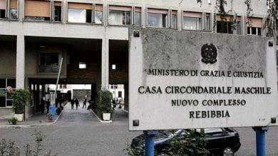 Corruzione in carcere a Rebibbia, arrestati  due guardie penitenziarie e un detenuto