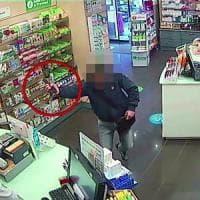 Roma, rapina farmacia: incastrato da un tatuaggio