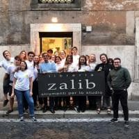 Roma nun fa la stupida: mostra fotografica collettiva delle realtà culturali romane in pericolo