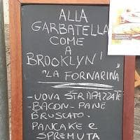 Aò, come a Brooklyn