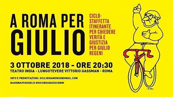 'A Roma per Giulio Regeni': gli artisti al Teatro India per tenere vive l'attenzione e la memoria