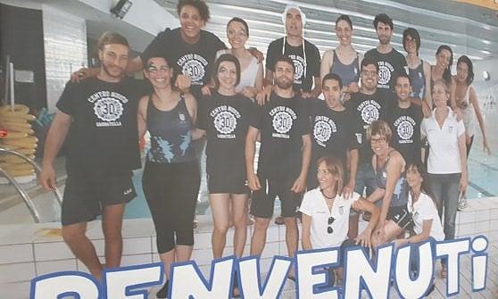 Dopo Bankitalia, la piscina