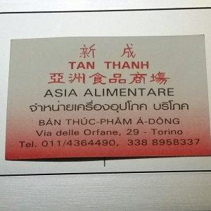 Tan Thanh, la trattoria sta in via delle Orfane e ti trasporta in Vietnam