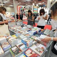 Salone del Libro, il Piemonte chiude le porte all'Arabia Saudita ospite: 'No alla crocefissione di Alì'