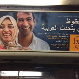 """Torino, promozione del museo Egizio solo per le famiglie arabe: """"Entrate in due, paga uno""""."""