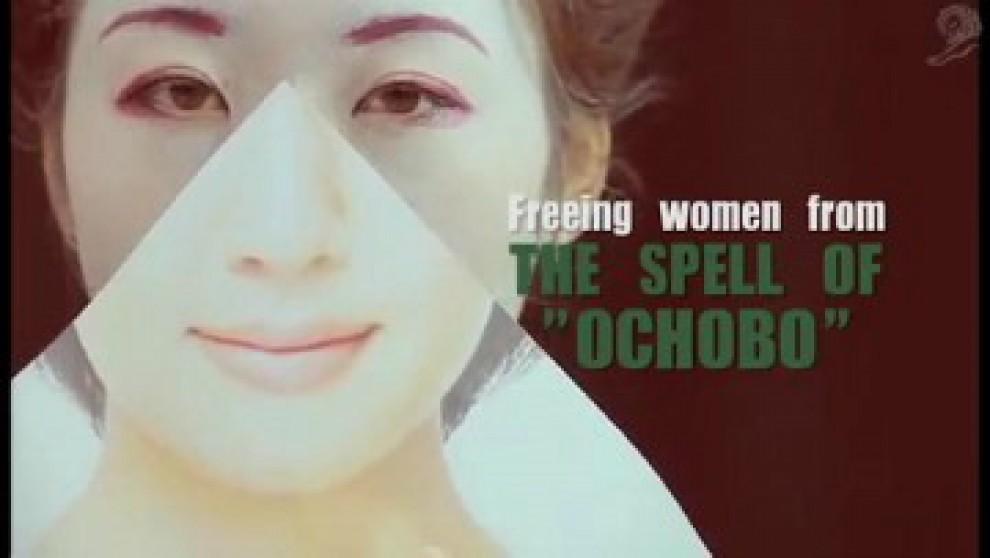Giappone, donne e hamburger: libere dal tabù della bocca spalancata