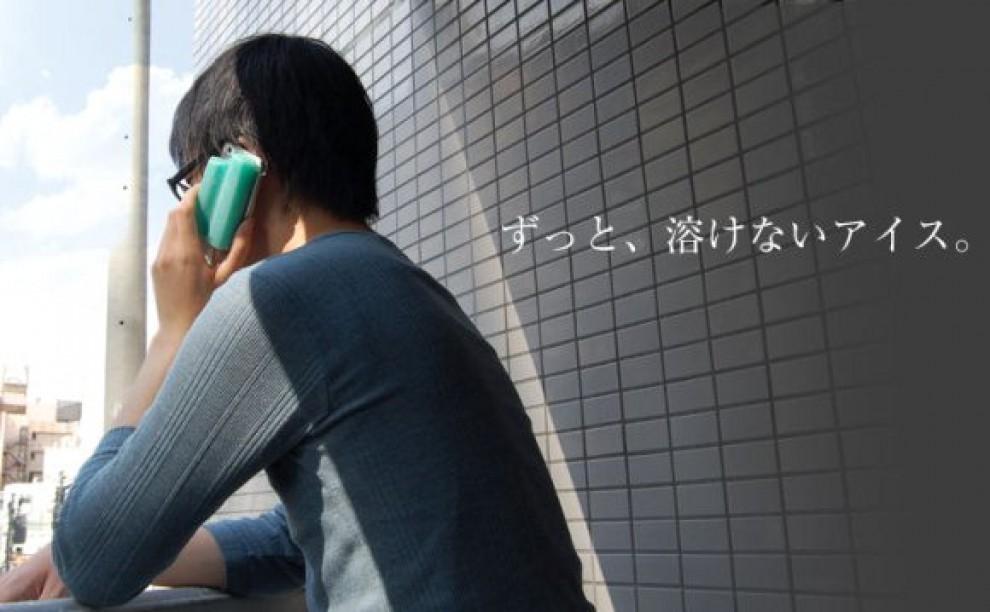 Iphone Cover Dal Giappone : Giappone la cover dell iphone è un ghiacciolo repubblica