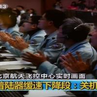 Spazio, la Cina è sbarcata sulla Luna
