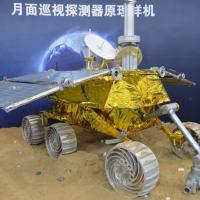 Cina sulla Luna: Il Coniglio di giada è uscito dalla 'tana'