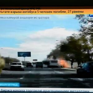 Volgograd, raffica di attentati. Due esplosioni, 33 morti in poche ore