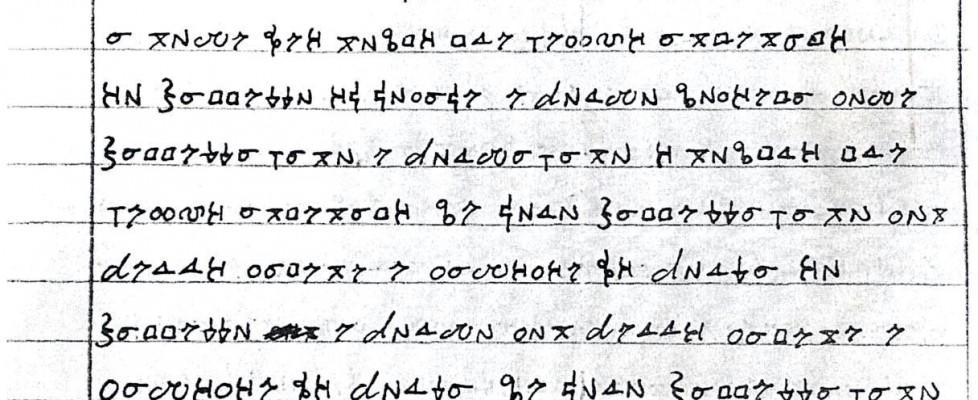 """""""Voglio sangue e onore"""". Ecco il giuramento (criptato) degli affiliati alla 'ndrangheta"""