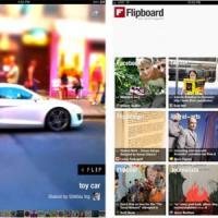 """Facebook prepara il suo giornale: arriva """"Paper"""", sulla scia di Flipboard e Yahoo! Digest"""