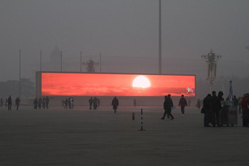 Cina, troppo smog: il tramonto è virtuale