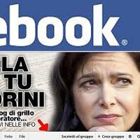 """""""Querela Boldrini per diffamazione"""". Parlamentari aderiscono a iniziativa su Facebook"""