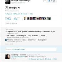 """Ucraina, infermiera colpita da un proiettile twitta: """"Muoio"""""""