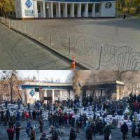 Kiev prima e dopo la guerriglia: fotoconfronto su Street view