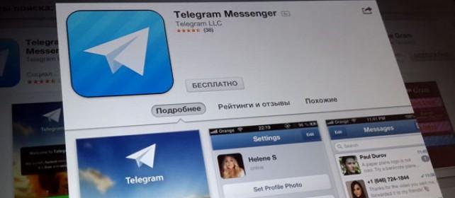"Telegram insidia WhatsApp   ft    ""5 milioni di utenti in 24 ore"""