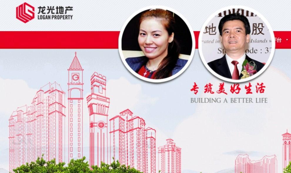 Cina, la giovane più ricca del mondo: 24 anni e 1,3 miliardi di dollari