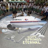 Malesia, aereo tridimensionale tra le nuvole: la solidarietà degli studenti di Makati