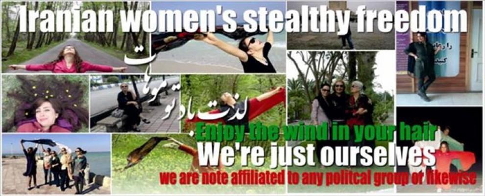 L'Iran senza velo: la campagna delle donne su Facebook