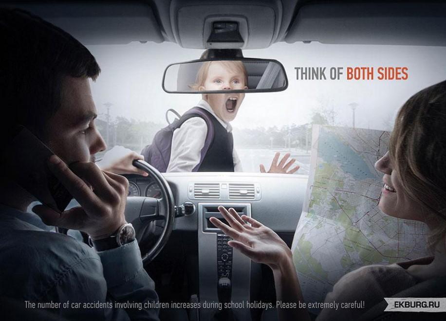 Guarda e rifletti, quando la pubblicità diventa messaggio