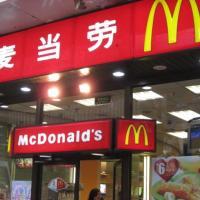 Cina, chiusa azienda che forniva carne avariata a McDonald's