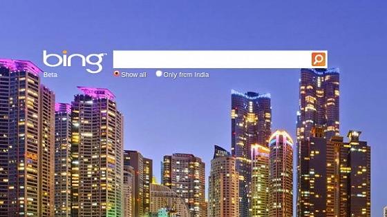 Bing come Google: c'è l'opzione per il diritto all'oblio
