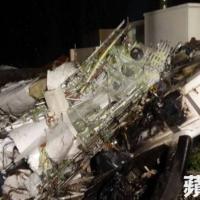 Aereo si schianta fuori pista: la notizia sui media di Taiwan