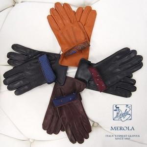 Merola Gloves, è italiano il guanto delle star di Hollywood e dei big della moda