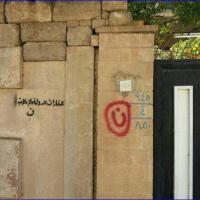 Iraq, le case cristiane marchiate dalle milizie del Califfato