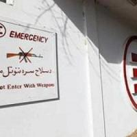 Ambulanza di Emergency colpita in Afghanistan. Morto l'autista