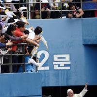 Corea, la messa del Papa allo stadio dei Mondiali