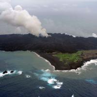 Giappone, quell'isola può provocare tsunami