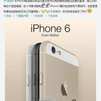iPhone 6 svelato da China Telecom?