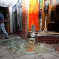 Cile, California e Perù scossi da forti terremoti: 120 feriti, grave un bambino