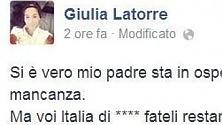 """""""ITALIA DI M..."""". LO SFOGO DI GIULIA LATORRE"""