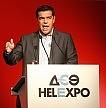 """Grecia, la ricetta di Tsipras: """"Via i debiti, su le pensioni"""""""