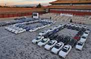 """Al via il """"Raduno internazionale del Centenario Maserati"""""""