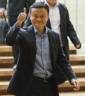 Alibaba, Ipo record. Vale oltre 230 miliardi di dollari