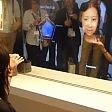 Lo specchio magico che ringiovanisce