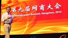 Alibaba, record è servito  l'Ipo è da 25 miliardi