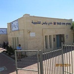 """Israele, la """"Casa della Speranza"""" per proteggere i bambini delle tribù beduine"""