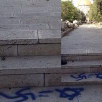Shock a Gerusalemme, una svastica con la Stella di David sulla Spianata delle Moschee