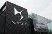 Il DS store aperto in Cina