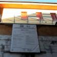 """Milano, il condominio Aler  dove tutti sono abusivi   foto   E i vicini insorgono:  """"Qui è un incubo""""  di LUCA DE VITO"""
