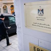 Palestina, scontro Israele-Svezia. E lo Stato ebraico richiama il suo ambasciatore