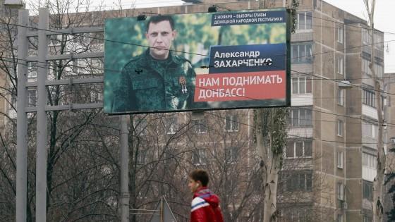 """Ucraina, filorussi vincono nelle repubbliche separatiste. Poroshenko: """"Una farsa"""". Ue: """"Ostacolo alla pace"""""""