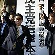 Giappone, sciolta  la Camera bassa Il premier Abe  verso le elezioni