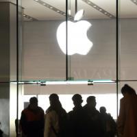 Apple promossa a pieni voti: nessuna disparità di trattamento tra gay ed etero