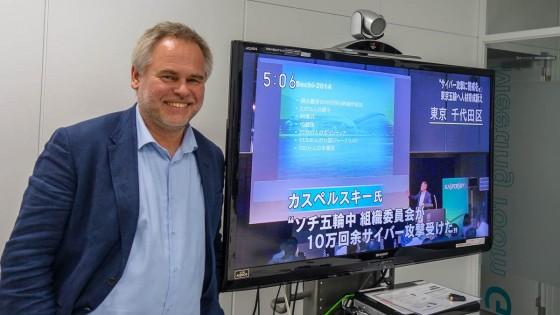 """Il guru degli antivirus: """"Smart tv e smart watch i prossimi obiettivi dei cybercriminali"""""""